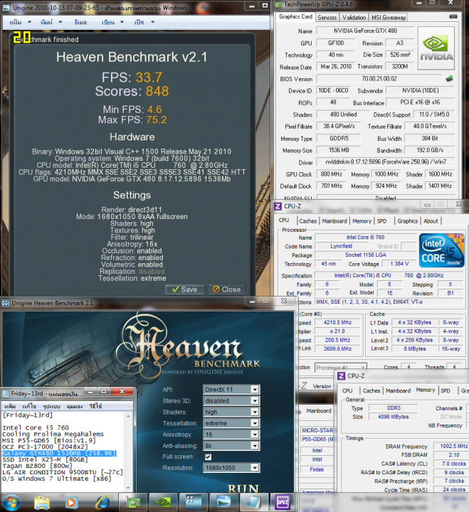 800 1000 dx11 heaven 337 659x720 GALAXY nVidia Geforce GTX480 : Review