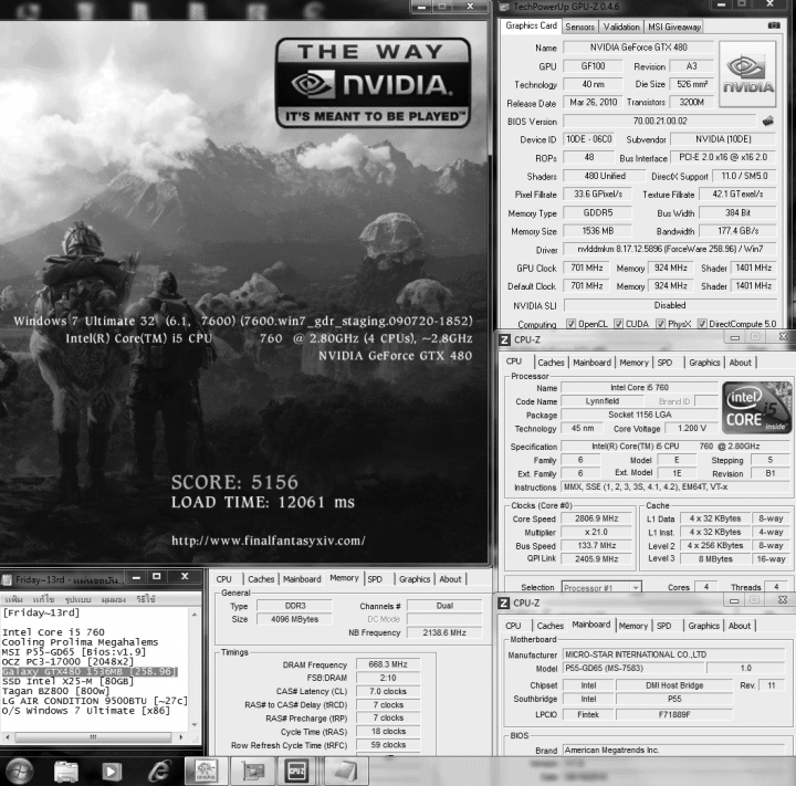 default dx9 finalfantasy 5156 720x711 GALAXY nVidia Geforce GTX480 : Review