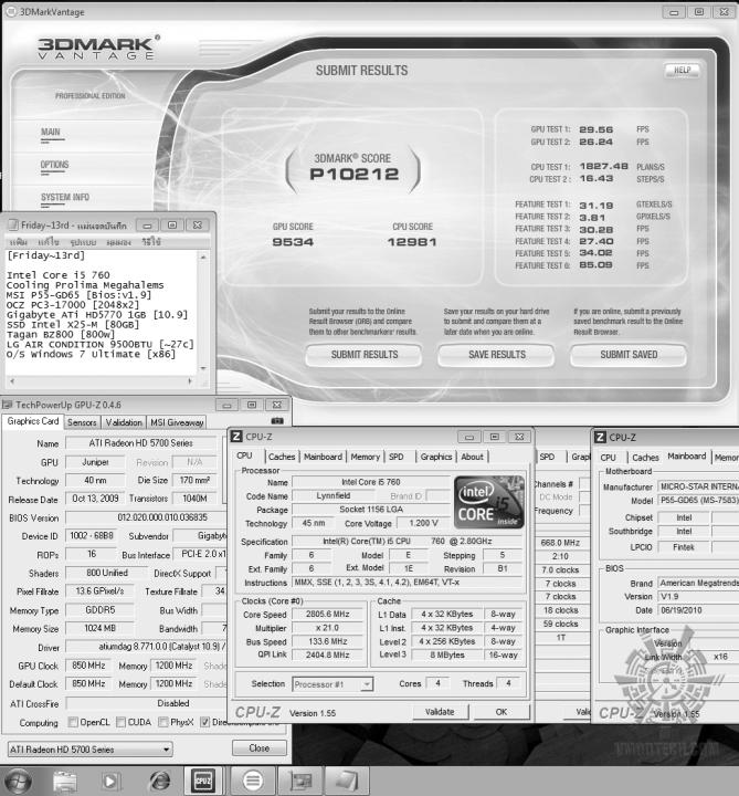 default 3dvantage p10212 669x720 Gigabyte ATi HD5770 1GB DDR5 Silent Cell Review