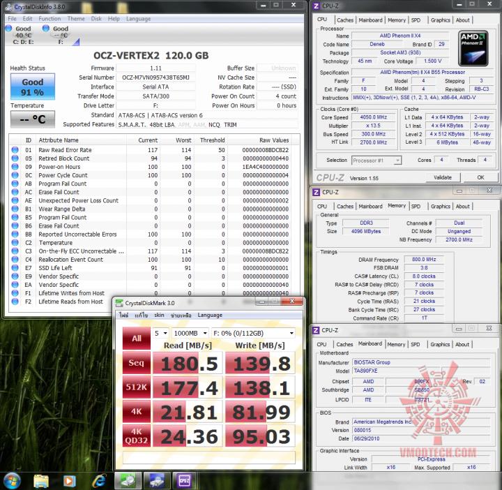 16 ssd ocz crystaldiskmark 1805 1398 720x702 OCZ Vertex2 SSD SATAII 120GB