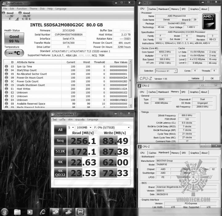 26 ssd intel crystaldiskmark 2561 8349 720x701 OCZ Vertex2 SSD SATAII 120GB