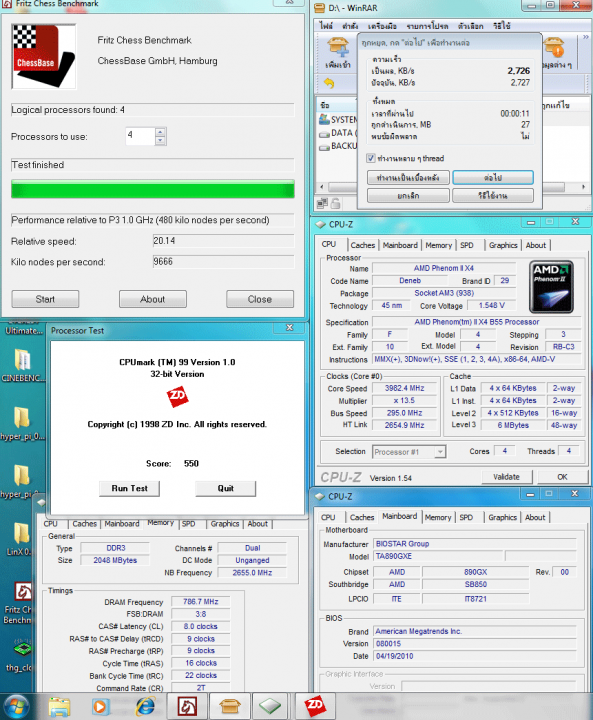 8 295x135 fritz cpumark99 winrar 593x720 Biostar TA890GXE [Ver 5.2]