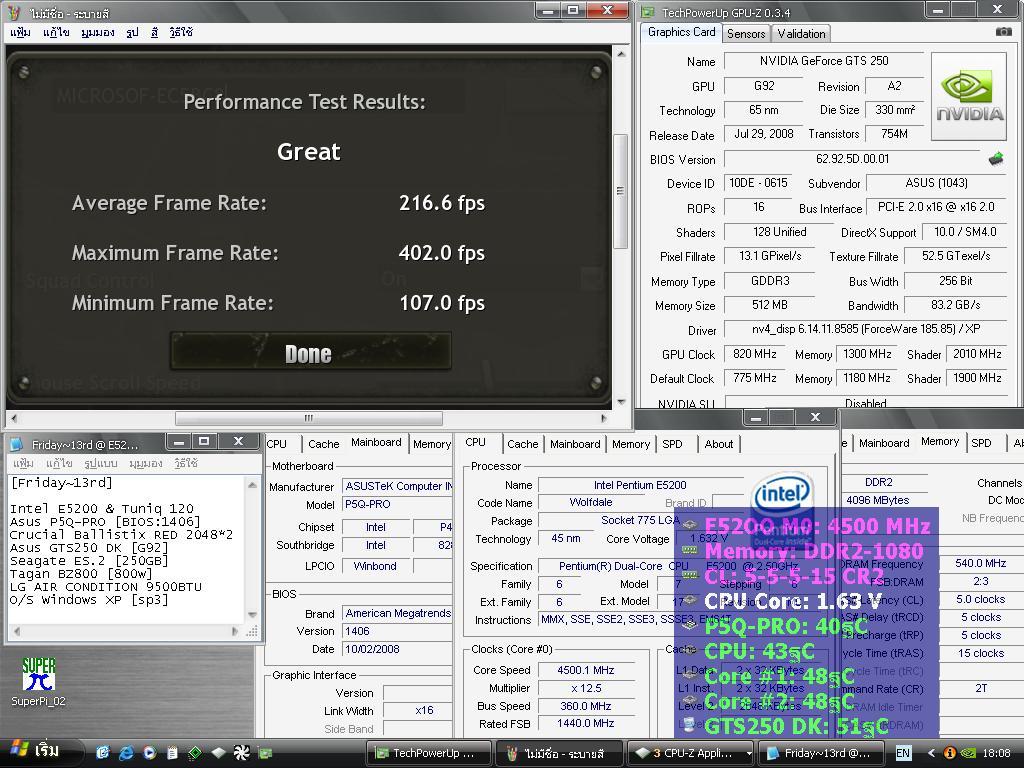 e52oo 45 18585 820 1300 coh 2166 Asus อัศวินแห่งรัตติกาล รหัส GTS250 DK 512MB DDR3