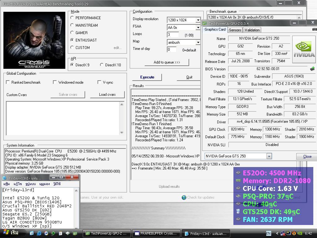 e52oo 45 18585 820 1300 crysiswh 3558 Asus อัศวินแห่งรัตติกาล รหัส GTS250 DK 512MB DDR3