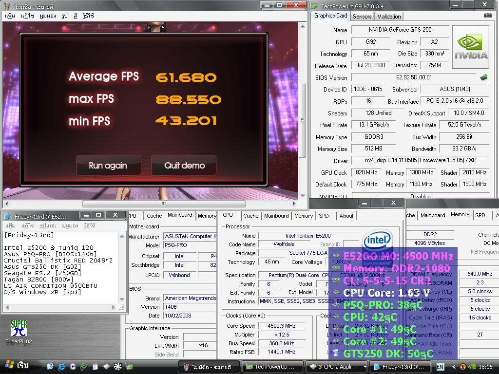 e52oo 45 18585 820 1300 nurien 6168 Asus อัศวินแห่งรัตติกาล รหัส GTS250 DK 512MB DDR3