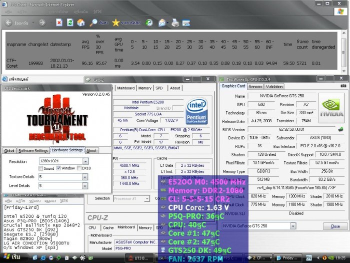 e52oo 45 18585 820 1300 ut3 9616 700x525 custom Asus อัศวินแห่งรัตติกาล รหัส GTS250 DK 512MB DDR3