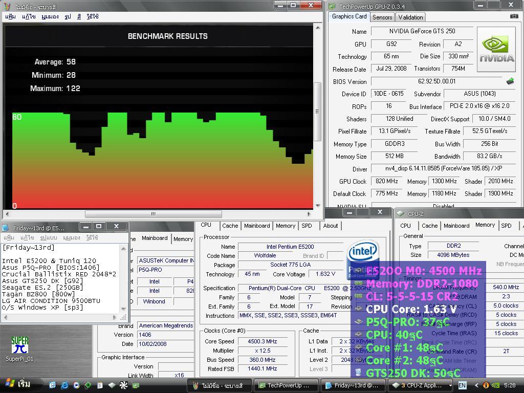 e52oo 45 18585 820 1300 wic 58 Asus อัศวินแห่งรัตติกาล รหัส GTS250 DK 512MB DDR3