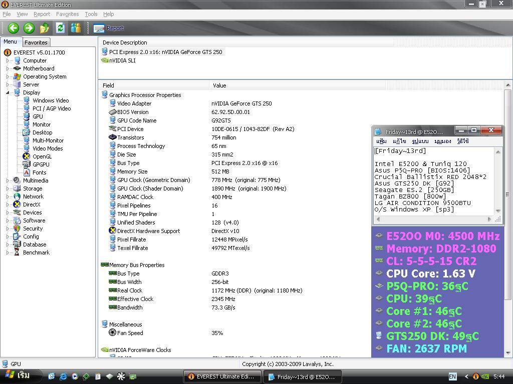 e52oo 45 18585 report everest Asus อัศวินแห่งรัตติกาล รหัส GTS250 DK 512MB DDR3