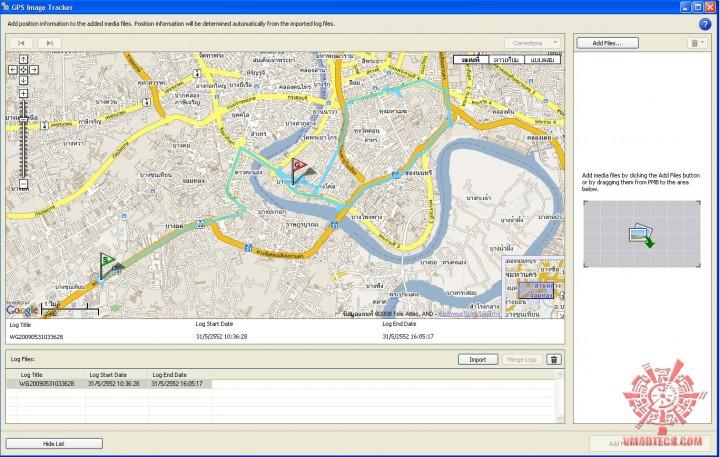gps01max 720x457 custom Review : Sony Cybershot T900 & GPS CS3KA