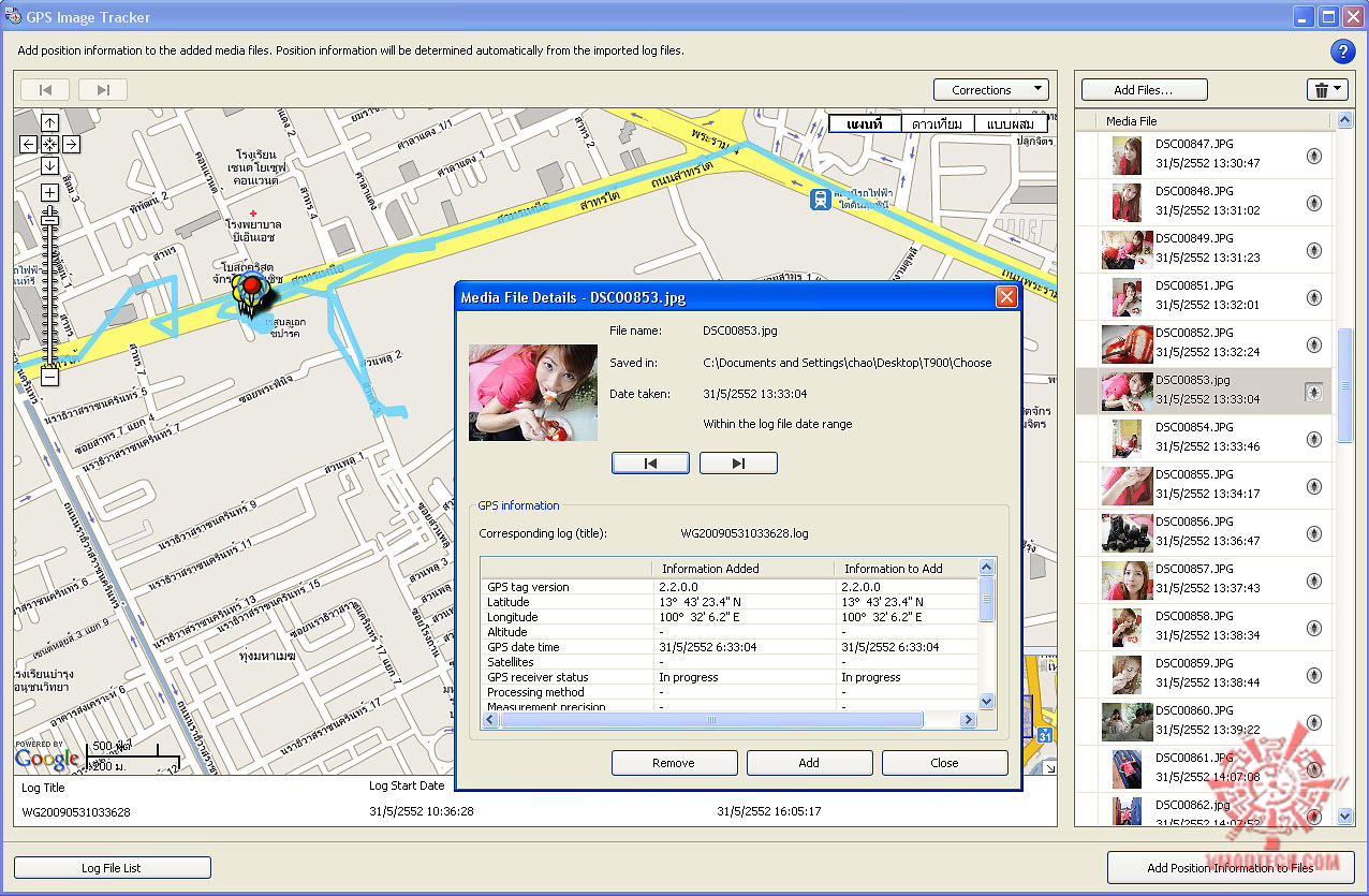 gps06 1maxc Review : Sony Cybershot T900 & GPS CS3KA