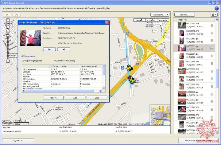 gps07maxc 720x472 custom Review : Sony Cybershot T900 & GPS CS3KA