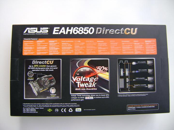 dsc04694 ASUS EAH6850 DirectCU 1GB DDR5