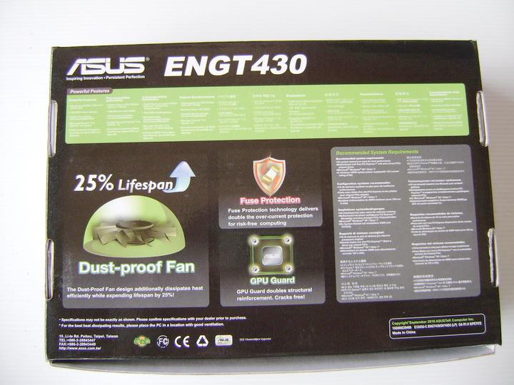 dsc04717 ASUS ENGT430 1GB DDR3