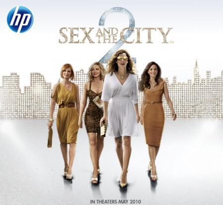 image00118  รวมพลพรรคเหล่าแฟชั่นนิสต้า สุดชิค ส่งผลงานเข้าประกวด ลุ้นเข้าชม Sex And The City 2 รอบพิเศษ ณ นิวยอร์กซิตี้