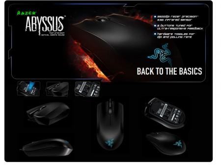 image00219 ARC ส่งRazer Abyssus :เมาส์สำหรับคอเกมตัวใหม่ลงสู่ตลาดแล้วจ้า!!!