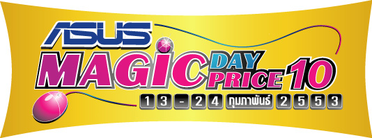 image00227 ASUS Magic Day Magic Price 2010
