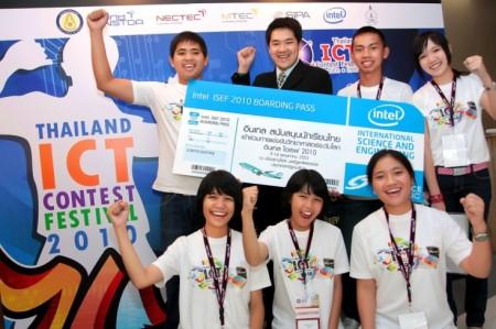 image00231 อินเทลสนับสนุนผู้ชนะการประกวดโครงงานของนักวิทยาศาสตร์รุ่นเยาว์ เข้าร่วมการแข่งขันทางวิทยาศาสตร์ระดับโลก อินเทลไอเซฟ 2010
