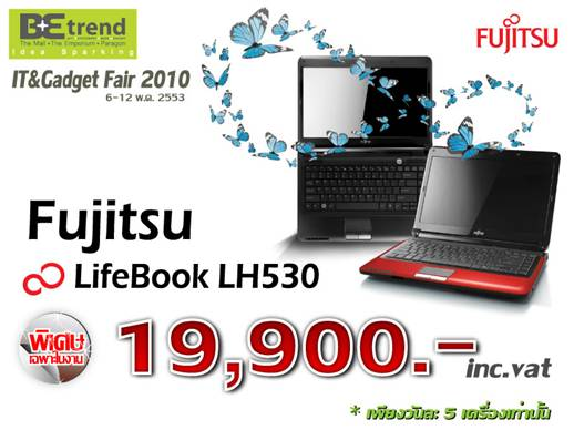image00236 พบกับโปรโมชั่นสุดพิเศษจาก Fujitsu ในงาน IT & Gadget Fair 2010