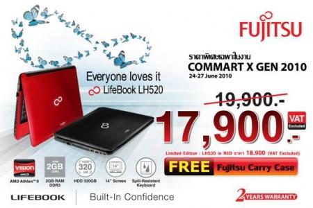 image00316 Fujitsu ส่ง LH520 ใหม่ล่าสุดสายเลือด AMD ราคาร้อนแรง ระเบิดศึกคอมมาร์ตเอ็กซ์เจน  2010
