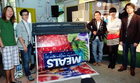 image0055 เอชพีขยายฐานสู่ตลาด Eco Printing ด้วยนวัตกรรมหมึกพิมพ์ลาเท็กซ์ใหม่ ที่มาพร้อมเครื่องพิมพ์ HP Designjet L25500