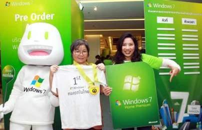 image0091 วินโดวส์ 7 พร้อมถึงมือผู้บริโภคชาวไทยแล้ววันนี้!