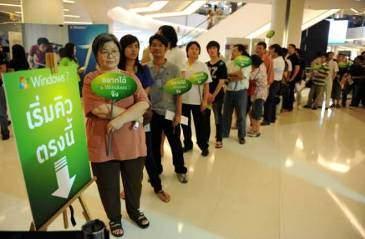image010 วินโดวส์ 7 พร้อมถึงมือผู้บริโภคชาวไทยแล้ววันนี้!