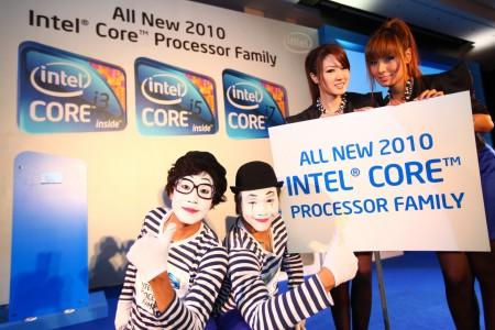 img 5368 อินเทลเปิดตัว อินเทล™ คอร์™ โปรเซสเซอร์ 2010 รุ่นใหม่