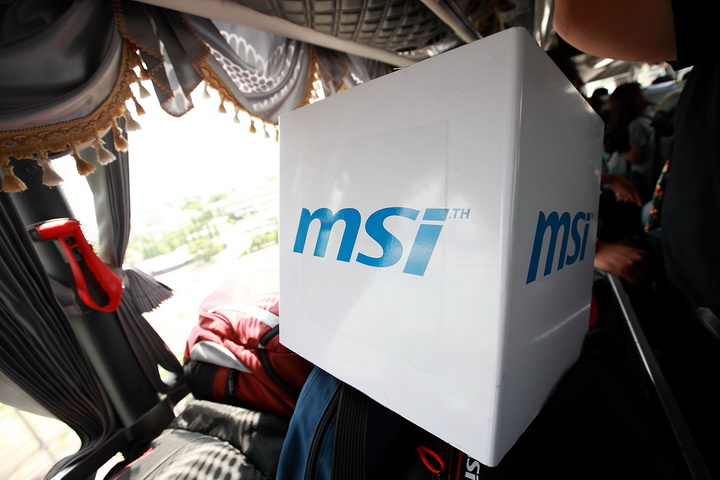 msi 0032 resize Be A Pro  with MSI Fnatic Camp