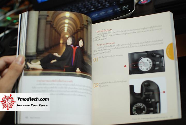 dsc 6728 เปิดตัวหนังสือ Basic Portrait by Zaddman พร้อมภาพสาวๆจาก Workshop !