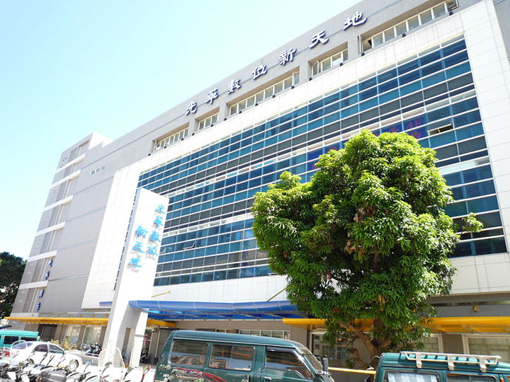 guanghua digital new plaza พาเที่ยว Guang Hua Digital Plaza