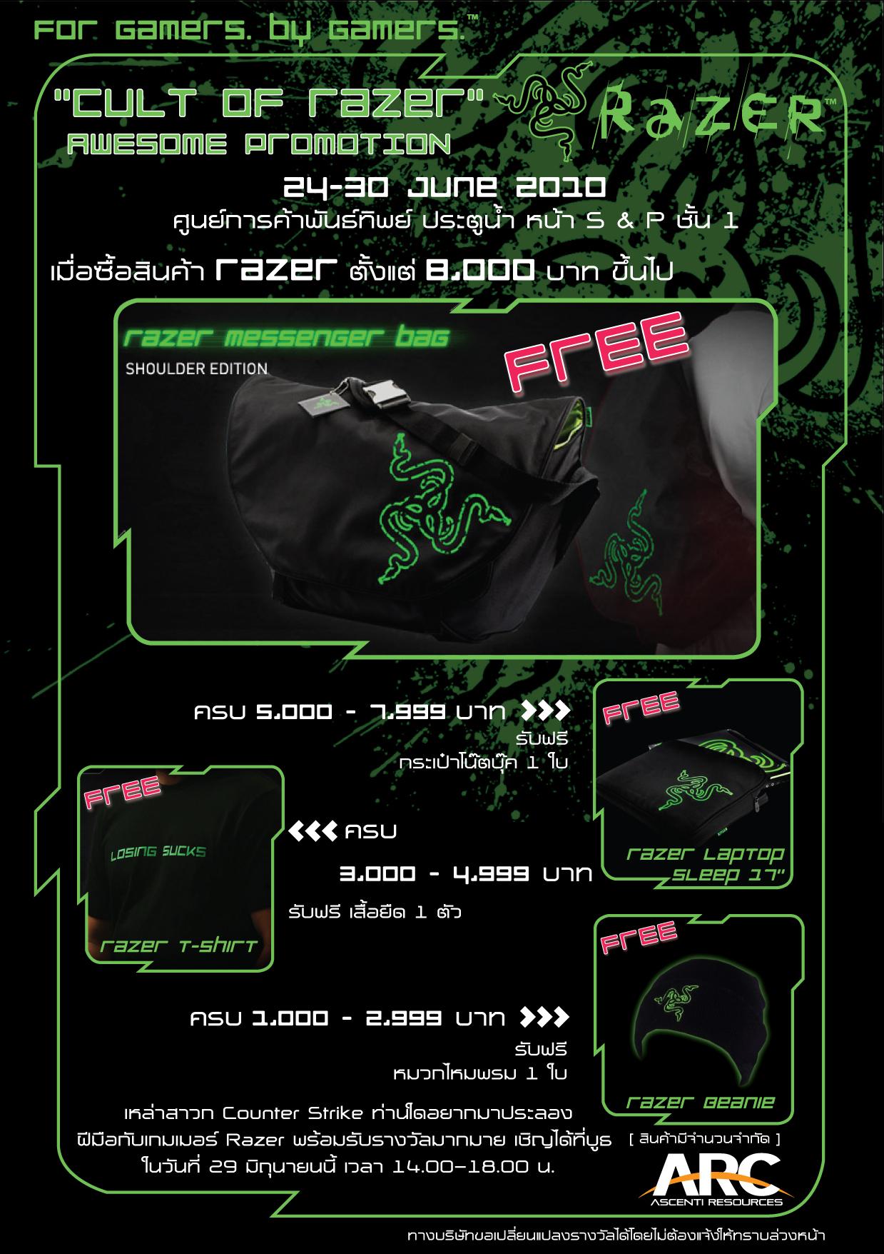 Razer Promotion Promotion Razer 211x300 Razer