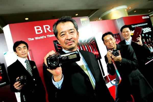 sony2 โซนี่รุกตลาดปี 2552 ตั้งเป้าครองแชมป์ผู้นำตลาดเอวีไอที
