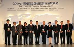 top20 Top Taiwan Global Brands 2009