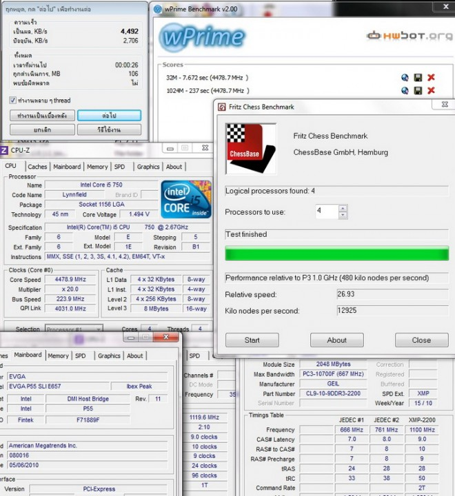 variety i5 660x720 Review GEIL EVO TWO DDR3 PC 17600