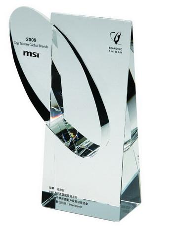 trophy1 Top Taiwan Global Brands 2009