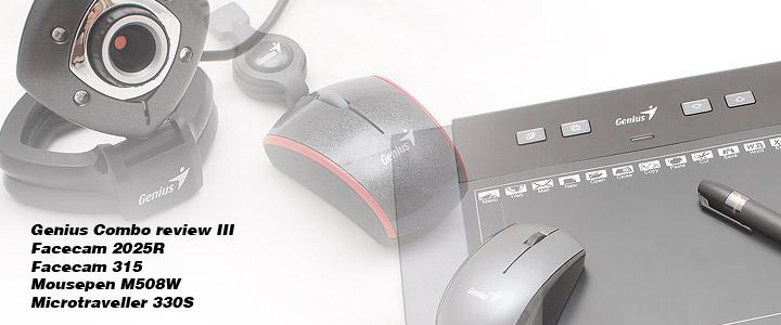 untitled 15 Combo Review Accessories สำหรับ PC เครื่องใหม่จาก Genius ภาค 3