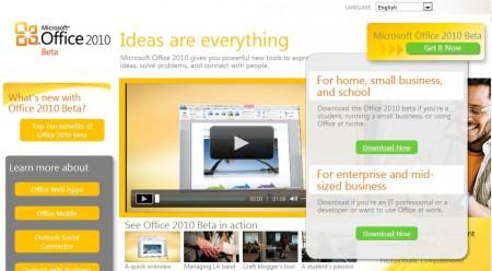 untitled11 ดาวน์โหลดฟรี โปรแกรม Office Home & Business 2010 Beta