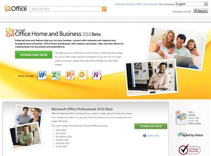 untitled12 ดาวน์โหลดฟรี โปรแกรม Office Home & Business 2010 Beta