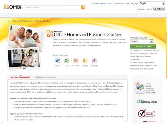 untitled13 ดาวน์โหลดฟรี โปรแกรม Office Home & Business 2010 Beta