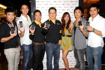 untitled5 ครั้งแรกในไทยกับทรูมูฟ  TrueMove iPhone 3GS ใหม่สปีดคูณ2  นวัตกรรมมือถือสุดไฮเทค อินเทรนด์ก่อนใคร  ณ True Urban Park สยามพารากอน