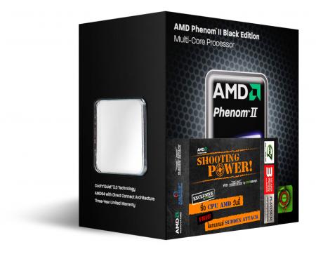 "untitled6 Comseven  ส่งแพ็คเก็จซีพียู แรงโดนใจคอเกมส์  ""AMD Shooting Power with SA by comseven"""
