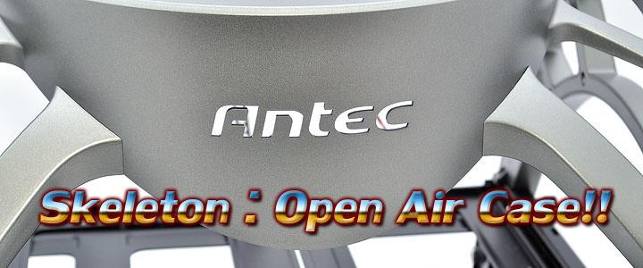 antec skeleton 1 Antec Skeleton : Open Air Case