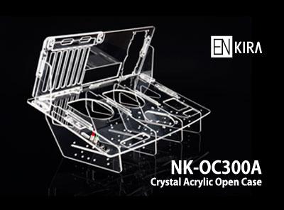 nkoc300b ARC ส่ง Case ใส อะครีลิค ภายใต้แบรนด์ EnKira สวย เด่น มีสไตล์ ดีไซน์ ไม่ซ้ำใคร !!
