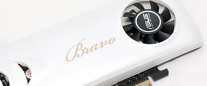 bravo 1 ASUS Bravo 9500 : Review