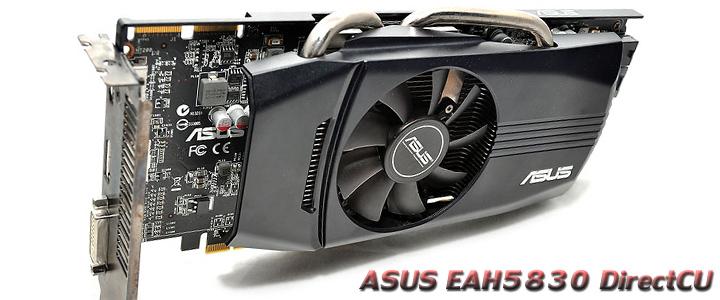 asus eah5830 directcu ASUS EAH5830 DirectCU HD 5830 1GB GDDR5 Review