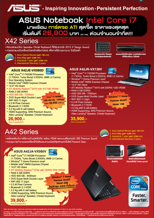 asuscorei7 1 510x720 ASUS NOTEBOOK CORE i7 Promotion