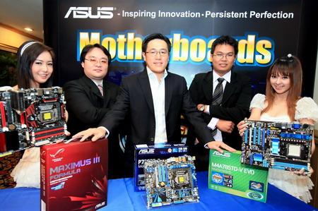 """1 """"อัสซุส"""" ส่งมาเธอร์บอร์ดชิพเซ็ต P55 รองรับ CPU Core i5 และ Core i7 (Socket 1156) ลงตลาดพร้อมกัน 7 รุ่น เน้นเทคโนโลยี """"เอ็กซ์ตรีม ดีไซน์"""""""