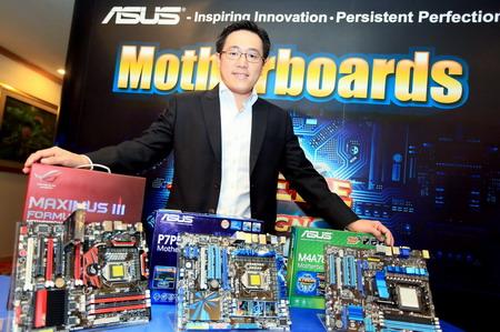 """2 """"อัสซุส"""" ส่งมาเธอร์บอร์ดชิพเซ็ต P55 รองรับ CPU Core i5 และ Core i7 (Socket 1156) ลงตลาดพร้อมกัน 7 รุ่น เน้นเทคโนโลยี """"เอ็กซ์ตรีม ดีไซน์"""""""