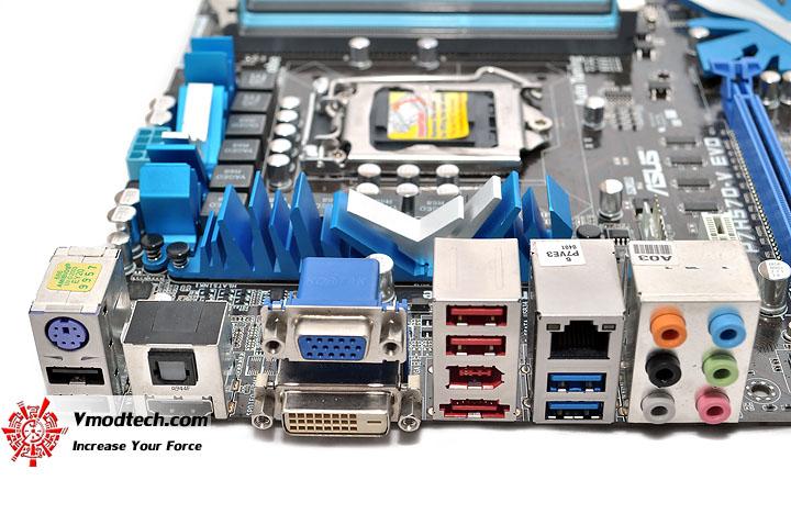 dsc 0052 ASUS P7H57D V EVO Motherboard Review