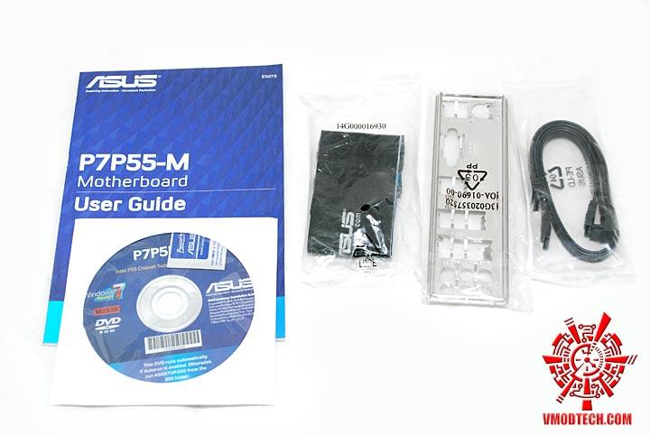 dsc 7891 ASUS P7P55 M : Review